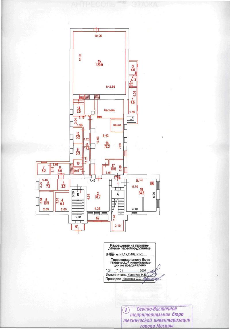 Перепланировка квартиры без согласования: последствия