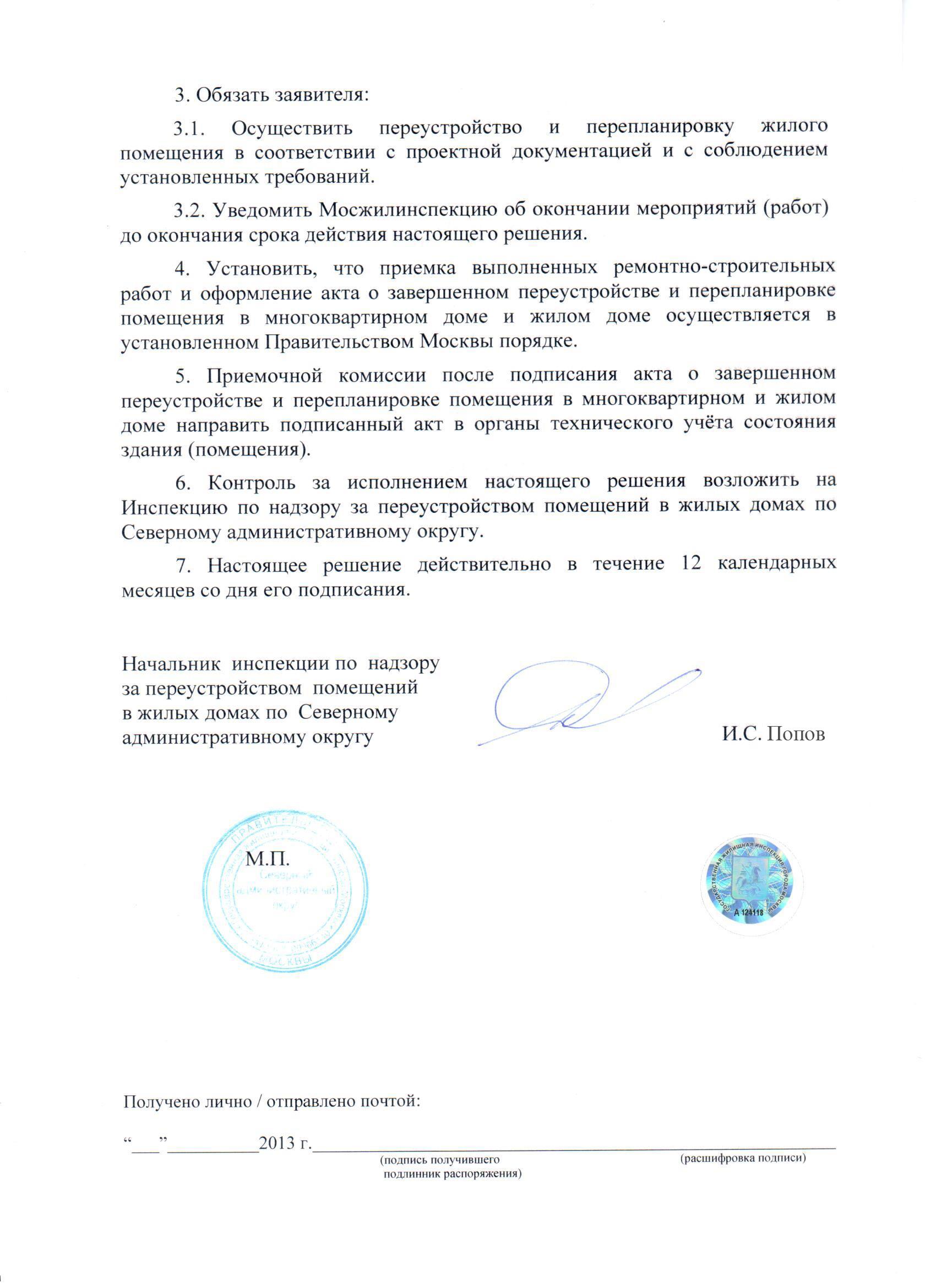 Москва ремонт мебели на дому - Фото - Делаем ремонт в