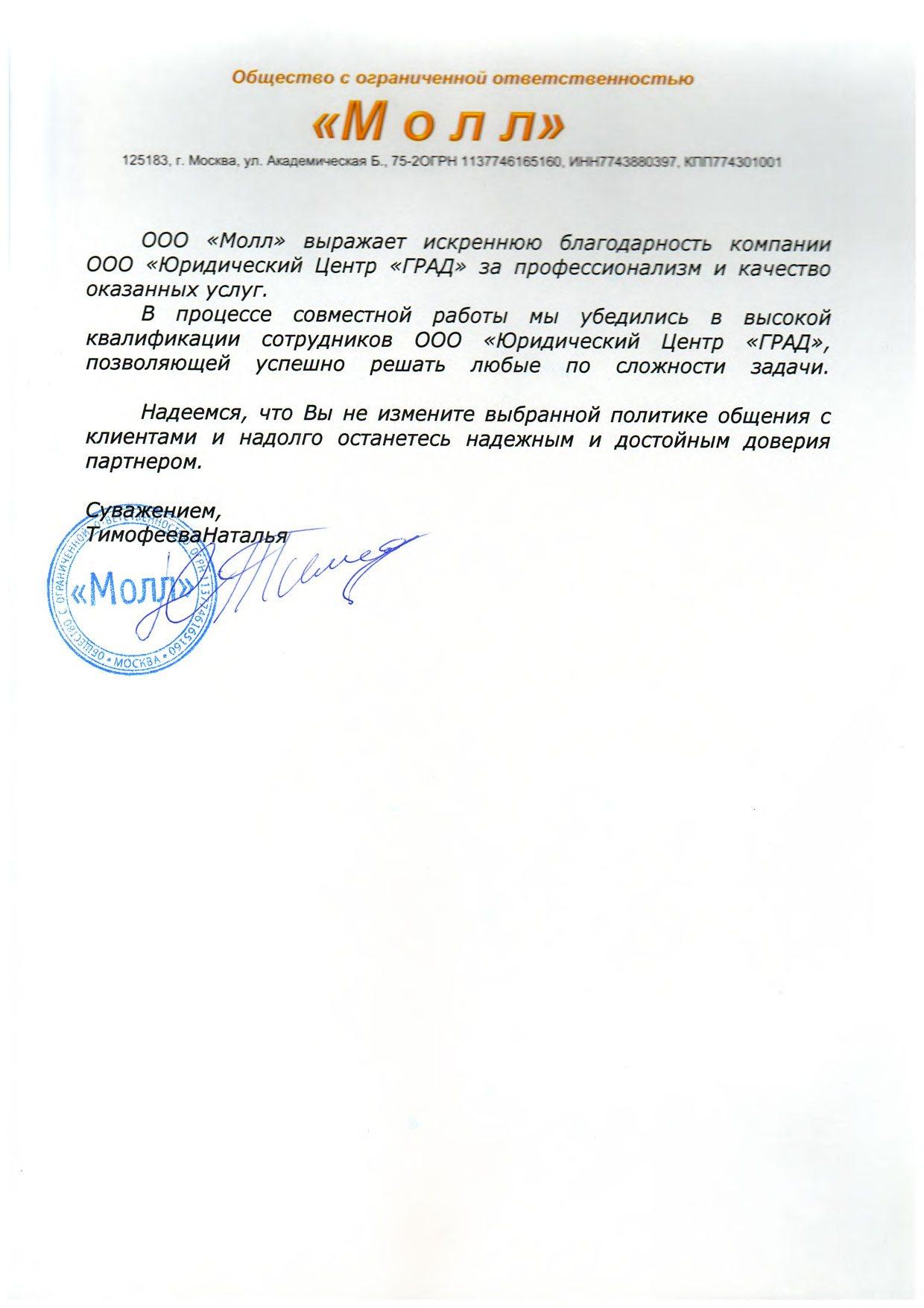 Ооо финансово - строительная компания мо дорожно-строительные организации республики чувашия